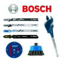 bosch cutting